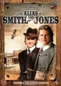 smith and jones - sæson 2 - boks 2 - DVD