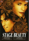 stage beauty - DVD