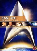 star trek 2 : the wrath of khan - DVD