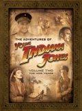 the adventures of young indiana jones - volume 2 - DVD