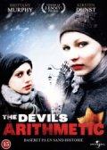 the devil's arithmetic - DVD