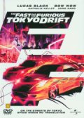 fast and furious 3 - tokyo drift - Blu-Ray