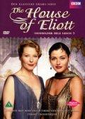the house of eliott - sæson 3 - DVD