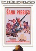 the sand pebbles - DVD