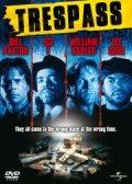 trespass - DVD