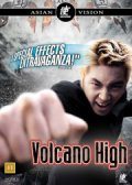 volcano high - whasango - DVD