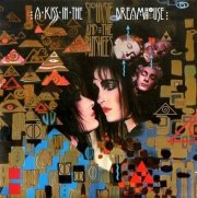 siouxsie and the banshees - a kiss in the dreamhouse - Vinyl / LP