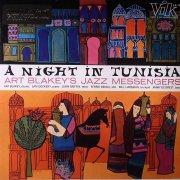 art blakey & jazz messengers - a night in tunisia - Vinyl / LP
