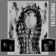 propaganda - a secret wish - Vinyl / LP