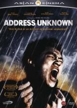 address unknown / suchwiin bulmyeong - DVD