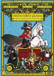the adventures of baron munchausen - deluxe edition - DVD