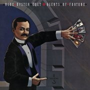 blue oyster cult - agents of fortune - Vinyl / LP