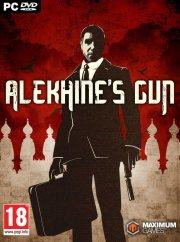 alekhine's gun - PC