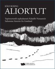 aliortut - bog
