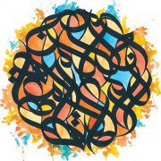 brother ali - all the beauty in this whole l - Vinyl / LP