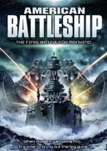american battleship - DVD