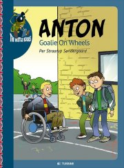 anton - goalie on wheels - bog