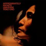 yoko ono - approximately infinite universe - reissue - Vinyl / LP