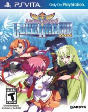 arcana heart 3 love max - ps vita
