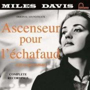 miles davis - ascenseur pour l'échafaud - Vinyl / LP