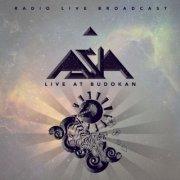 asia - live at budokan - Vinyl / LP
