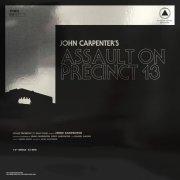 john carpenter - assault on precinct 13b/wthe fog - 12
