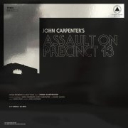 john carpenter - assault on precinct 13/the fog - Vinyl / LP