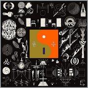 bon iver - 22, a million - limited bundle pack - Vinyl / LP