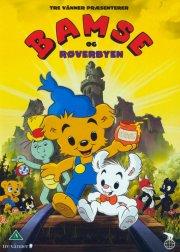 bamse og røverbyen - DVD