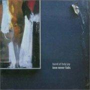 band of holy joy - love never fails - cd