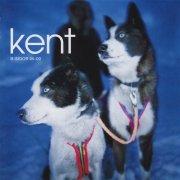 kent - b-sidor 95-00 - Vinyl / LP