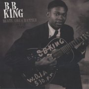 b.b. king - beats like a hammer: early and rare tracks - Vinyl / LP