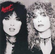 heart - bebe le strange - Vinyl / LP