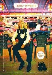 beck in tokyo - DVD