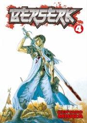 berserk - vol. 4 - DVD