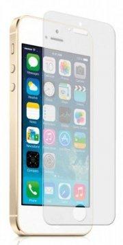 panserglas skærmbeskyttelse til iphone se / 5s & 5c - Mobil Og Tilbehør