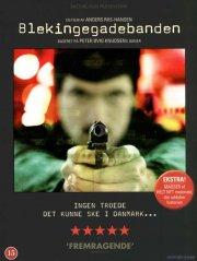 blekingegadebanden - dvd film - DVD