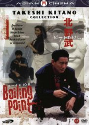 Image of   Boiling Point - DVD - Film