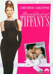 breakfast at tiffanys - special edition - DVD