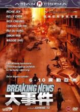 Image of   Breaking News - DVD - Film