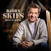 Image of   Björn Skifs - Bästa Nu Och Då - CD