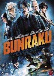 bunraku - DVD