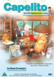 capelito - de første 13 - DVD