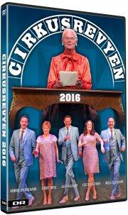 cirkusrevyen 2016 - DVD