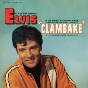 elvis presley - clambake - Vinyl / LP