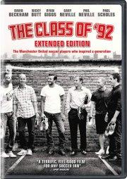 class of 92 - DVD