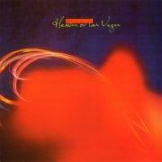 cocteau twins - heaven or las vegas - Vinyl / LP
