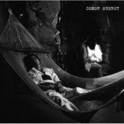 oberst conor - conor oberst - reissue - cd