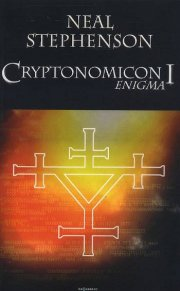 cryptonomicon enigma - bog