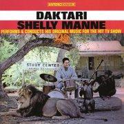 shelly manne - daktari - Vinyl / LP